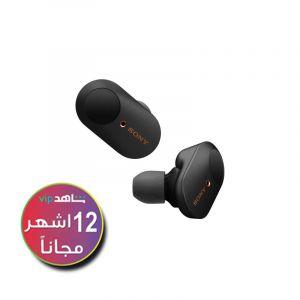Sony Wireless In-ear Headphone, White -  WI-C200/W