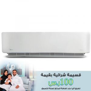 Midea Split Air Conditioner 18000 BTU Cool/Hot, Elite, Energy saver,Freon 410 - MSTE18HRNAB4