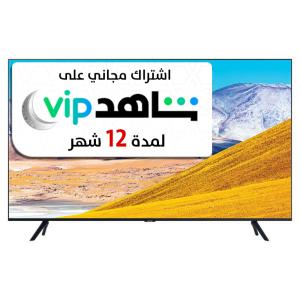 Samsung TV 75 inch, 4K HDR 10 ,Smart , Crystal UHD, Black - UA75TU8000UXUM