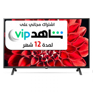 LG TV 75 Inch ,Series, 4K Active HDR ,WebOS Smart AI ThinQ, UHD - 75UN7180PVC
