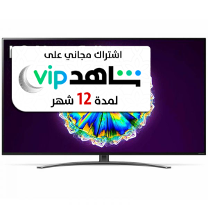 LG NanoCell TV 65 Inch NANO86 Series, Cinema Screen Design 4K Cinema HDR WebOS Smart AI ThinQ Local Dimming - 65NANO86VNA