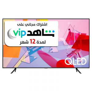 Samsung TV 75 inch QLED , 4K ,Smart , QUANTUM HDR , Black - QA75Q60TAUXUM - Blackbox