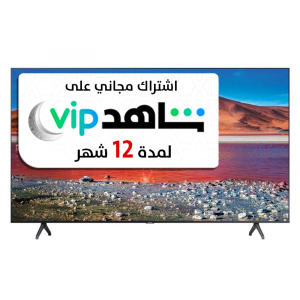 Samsung 75 inch LED TV - UA75TU7000UXUM - Blackbox