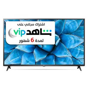 LG TV 65 inch LED , 4K Active HDR WebOS , Smart AI ThinQ , UHD Series - 65UN7340PVC