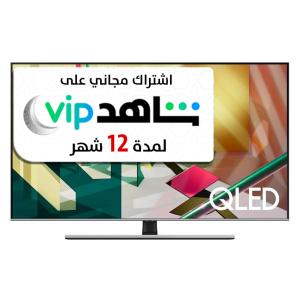 Samsung 75 Inch TV QLED Flat 4K Quantum Processor- QA75Q70TAUXUM.blackbox