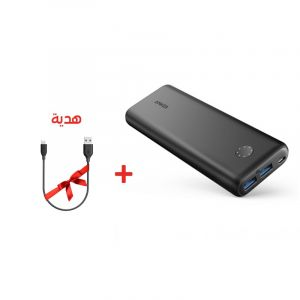 Anker Powerbank 20000 mah - A1363H11 + gift  Powerline Lightning Cable 1ft - A81140 - Black