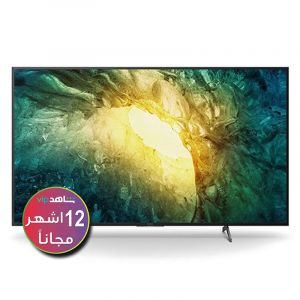 Sony TV 55 inch LED ,SMART ,4K HDR , Android - KD-55X7577H - (Shahed subscription for 12 months)