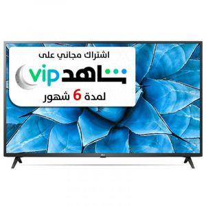 LG TV 43 inch LED , 4K HDR, Smart , UHD - 43UN7340PVC