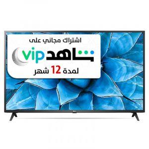LG TV 70 inch LED , 4K Active HDR, Smart , UHD - 70UN7380PVC