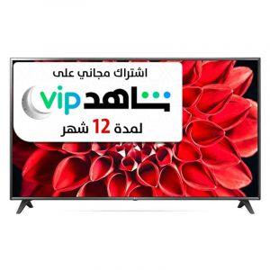 LG TV 75 Inch ,Series, 4K Active HDR ,WebOS Smart AI ThinQ, UHD - 75UN7180PVC