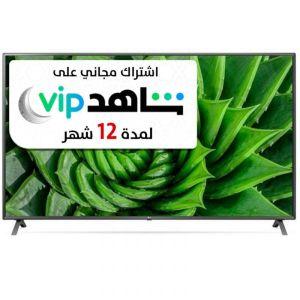 LG TV 86 inch LED , 4K Active HDR WebOS, Smart AI ThinQ, Cinema Screen Design, UHD ,Series - 86UN8080PVA