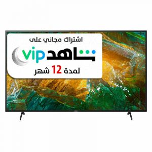 Sony 55 Inch LED TV , Smart, 4K , HDR, Android - KD-55X8000H - (Shahed subscription for 12 months)