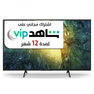 Sony 55 Inch LED TV, Smart, 4K , HDR, Android - KD-55X7500H-(Shahed subscription for 12 months)