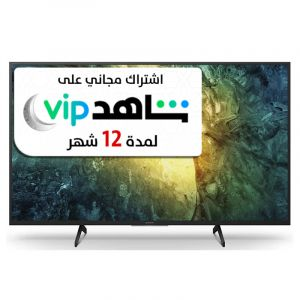 Sony TV 65 Inch, 4K , HDR, LED, Android, Smart - KD-65X7500H
