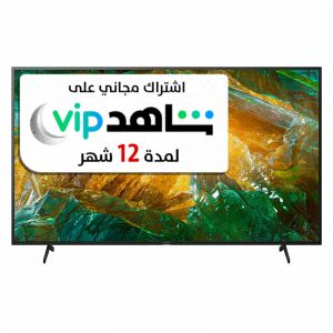 Sony TV 65 Inch, 4K Ultra HD , HDR, LED, Android, Smart - KD-65X8000H-(Shahed subscription for 12 months)