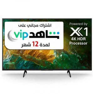 Sony TV 75 Inch, 4K Ultra HD , HDR, LED, Android, Smart - KD-75X8000H.blackbox