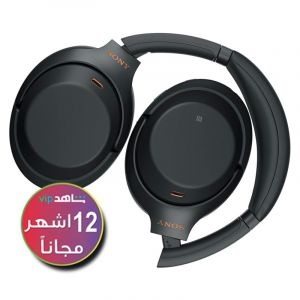Sony Noise Cancelling Headphones Wireless with Mic, Black -  WH-1000XM3B - (Shahed subscription for 12 months)