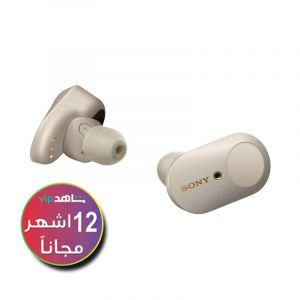 Sony True Wireless Noise-Canceling In-Ear Earphones - Silver - WF-1000XM3/S - (Shahed subscription for 12 months)