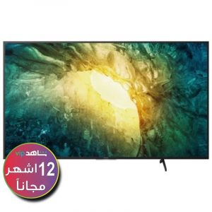 Sony TV 43 Inch, 4K , HDR, LED, Android, Smart, Black - KD-43X7500H (Shahed subscription for 12 months)