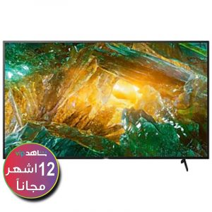 Sony TV 49 Inch, 4K , HDR, LED, Android, Smart - KD-49X8000H (Shahed subscription for 12 months)