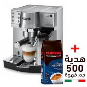 ديلونجي جهاز صنع القهوة