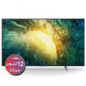 Sony TV 75 Inch, 4K Ultra HD , HDR, LED, Android, Smart - KD-75X8000H