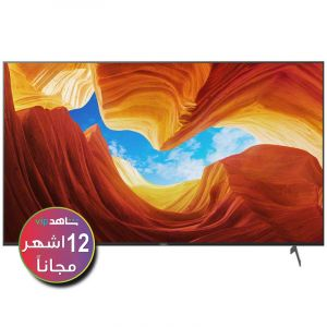 Sony TV 75 Inch, 4K Ultra HD, HDR, LED, Android, Smart - KD-75X9000H