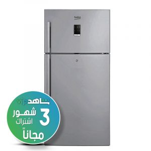 For the website only,,,, BEKO Refrigerator 19.9 Cu.ft , 2 Doors,INVERTER , Blue Light For Vegetables,Silver- RDNE20C0E21VPX  - (Shahed VIP subscription for 3 months)
