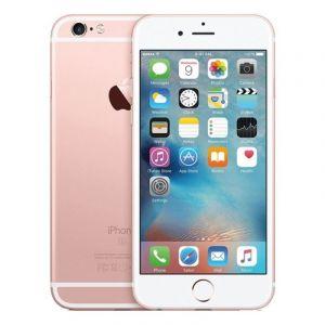 ابل ايفون 6 اس بلس ,شاشة 5.5 بوصة, 64 جيجابايت, ذهبي وردي - IPHONE 6S PLUS