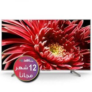 تليفزيون سوني 65 بوصة ألترا اتش دي ,ذكي, 4 كيه, اتش دي ار , اندرويد - KD-65X9500G - (اشتراك مجاني شاهد لمدة 12 شهر )