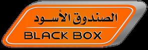 تسوق جميع الأجهزة المنزلية والإلكترونية والجوالات من الصندوق الأسود