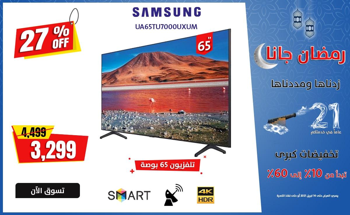 Samsung 65 inch LED TV