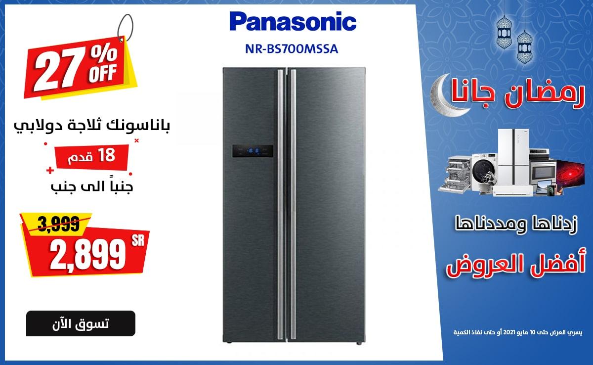 Panasonic Side by Side Refrigerator