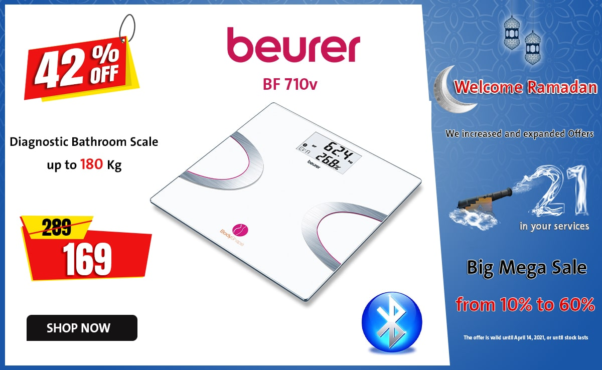 Beurer Diagnostic Bathroom Scale, 180 Kg, Electronic Glass - BF710