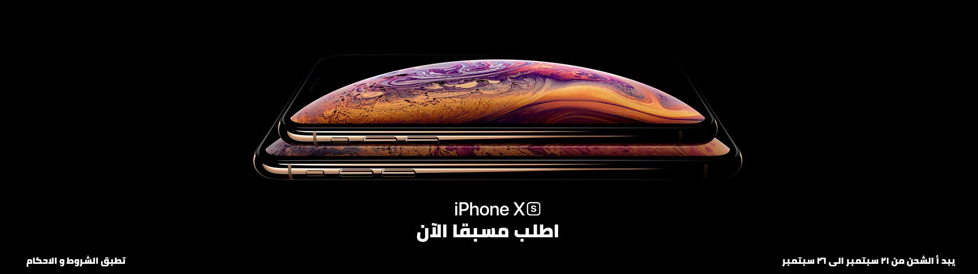 iphone_xs_max