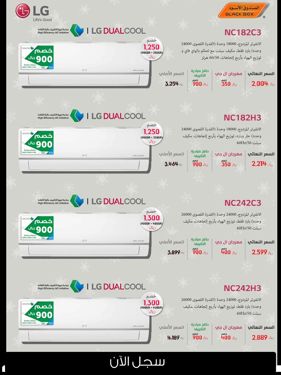 يفسد باكستاني كثيف مبادرة أجهزة التكييف عالية الكفاءة حساب المواطن Comertinsaat Com